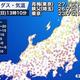 本州で今季初の夏日 東京でも今年最高気温23.7℃観測