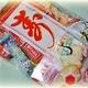 披露宴でお菓子まき!地域の結婚式あるある特集〜名古屋編〜