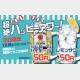 レモンサワー1杯50円! 串カツ田中の超絶ハッピーアワーがヤバい
