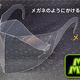 メガネのようにかけられる「メガマウス」京都深村が発売