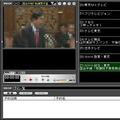 左がデータ放送ウィンドウ、中央がステータス・字幕・TVコントロ