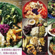 沢山の美味しい野菜で話題のブッダボウルを自分で作ってみよう!