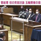 菅総理「一定の方向を示したときの日本の皆さんの能力の高さを誇りに感じている。10月から11月にかけて希望する国民全てへの接種を実現したい」 党首討論
