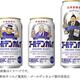サッポロクラシック×TVアニメ「ゴールデンカムイ」北海道限定のタイアップデザイン缶第三弾を発売