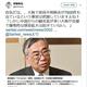 ジャーナリストの伊藤隼也さん「大阪で原因不明肺炎が7000件も出ているという事実は把握していますよね?」ツイートが物議 その後削除