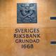 スウェーデン中銀、政策金利0%に据え置き 景気リスク警戒