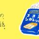 懐かしい駄菓子が現代版にアップデートされていた!?〜ココアシガレットの話〜