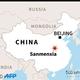 ガス工場で爆発が起きた中国河南省三門峡市の位置(2019年7月19日作成)。(c) AFP