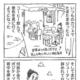 【海外旅日記】日本人女性のユリと出会って仕事をやめると決意したのに、現実は厳しかった
