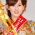 ミス日本グランプリの谷中麻里衣さん