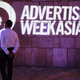世界最大級のコミュニケーションとクリエイティビティの祭典 Advertising Week Asia 2018の開催が決定