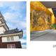 日本のお城に泊れる! 常設のキャッスルステイ施設が2020年長崎に登場