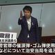 """香港""""大規模デモ""""催涙ガス使用で追及"""