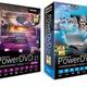 サイバーリンク、動画再生ソフトウェア新バージョン PowerDVD 21を発売