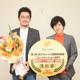 第36回ワルシャワ国際映画祭最優秀アジア映画賞受賞! 映画『浅田家!』(左から)中野量太、二宮和也