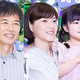 (左から)『監察医 朝顔』出演の時任三郎、 上野樹里、加藤柚凪