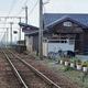 窓はトタン板で塞がれています 富山地鉄全駅探訪41【50代から始めた鉄道趣味】132