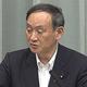 九州地方で局地的大雨 菅官房長官「激甚災害に指定する見込み」