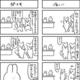 全てがめんどくさいウサギ(66)マジでクズな不破先輩に、山田くんが行動を起こす…?