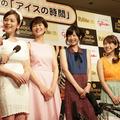 (左から)筧美和子、鈴木ちなみ、平井理央、鈴木あきえ