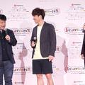 (左から)ジミー大西、中尾明慶、小出恵介