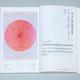 1982年のベストセラー「日本国憲法」をアップデート 戦後美術と味わう憲法