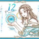 12月生まれのあなたへ♡2020年10月の気になる運勢をチェック!