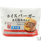 『セブンーイレブン・今週の新商品』旬の食べもの盛りだくさん!『宇治抹茶と苺のパフェ』新発売