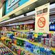 ソウルにあるスーパーは日本産ビールの販売中止の知らせを掲げた=7月6日