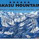 岐阜の高鷲にビッグスノーリゾートエリア 「TAKASU MOUNTAINS」誕生!