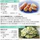 【フード 食・旬】ズッキーニ 栄養豊富、意外と和食にも合う