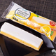スティックタイプのレモンタルト! ?  手軽に食べられる『スティックタルトシチリアレモン』を袋から味わってみた!