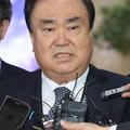 韓国の文在寅(ムン・ジェイン)大統領の特使として日本に派遣さ