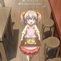 ホビージャパンの50周年記念作品 としてテレビアニメ