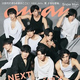 6月26日発売の『anan』で初表紙を飾るSnow Man (Ç)マガジンハウス