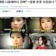 "K-POPアイドルが整形手術を告白「アルバム発表の度に""進化""しています」"