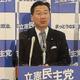 記者会見する立憲民主党の福山哲郎幹事長。東京都知事選について「やっぱり、戦う姿勢としては野党がまとまって戦うという形をとりたかった」と話した