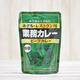 業務スーパーの84円『業務カレー 中辛』のおすすめ度は? 気になる味や具材をチェック