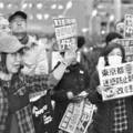 (写真)抗議の声を上げる人たち=19日、都庁前