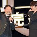 初めてそろって観客の前に立った阿部サダヲと染谷将太