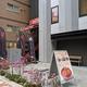 イタリアンレストラン「キャンティ・デュエ秋葉原」が3月29日OPEN!