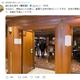 画像は橋本岳厚生労働副大臣のツイートスクリーンショット(現在は削除されている)