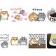 大人気「ボンレス犬とボンレス猫」のLINEスタンプが無料!