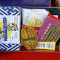 小判入りのお菓子「これでよしなに」5枚入り525円(税込み)/20