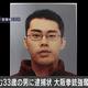 大阪拳銃強盗 飯森裕次郎容疑者を逮捕