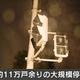 台風17号 長崎県中心に約11万戸余り停電 九州電力