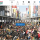画像は「第16回日本橋ストリートフェスタ 2020」公式サイトのスクリーンショット
