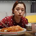 韓国で著名な大食いユーチューバー