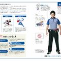 「制服のヒミツ」など、佐川急便の「トリビア」も満載!