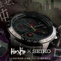 アニメ「ドロヘドロ」と時計メーカー「セイコー」が初コラボ!